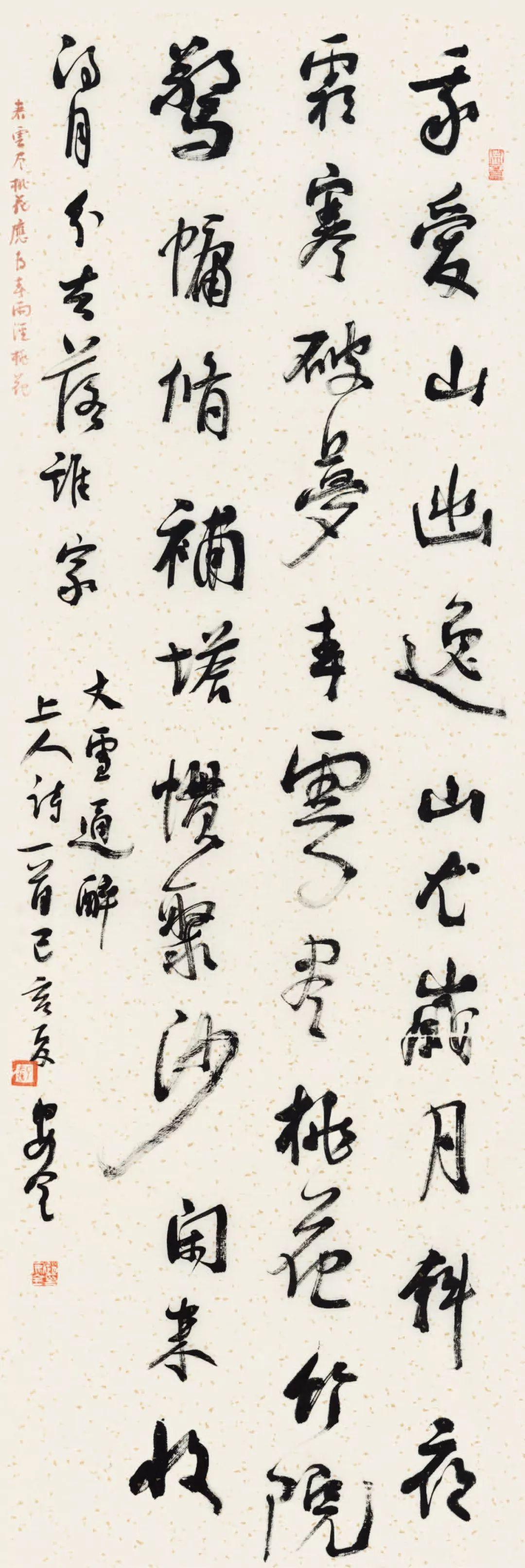 640-56.jpg
