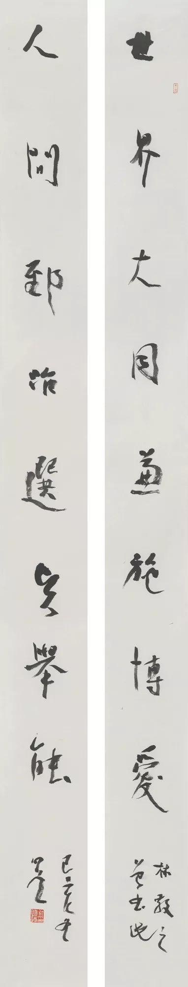 640-22.jpg